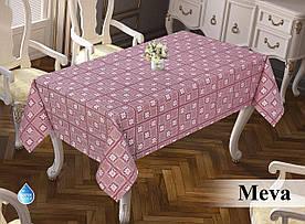 Скатертина тефлонова прямокутна Maison Royale Deluxe 160х220 Bordo, Туреччина