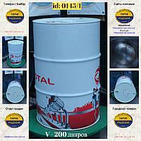 0145-15/1: С доставкой в Херсон ✦ Бочка (200 л.) б/у металлическая, фото 1