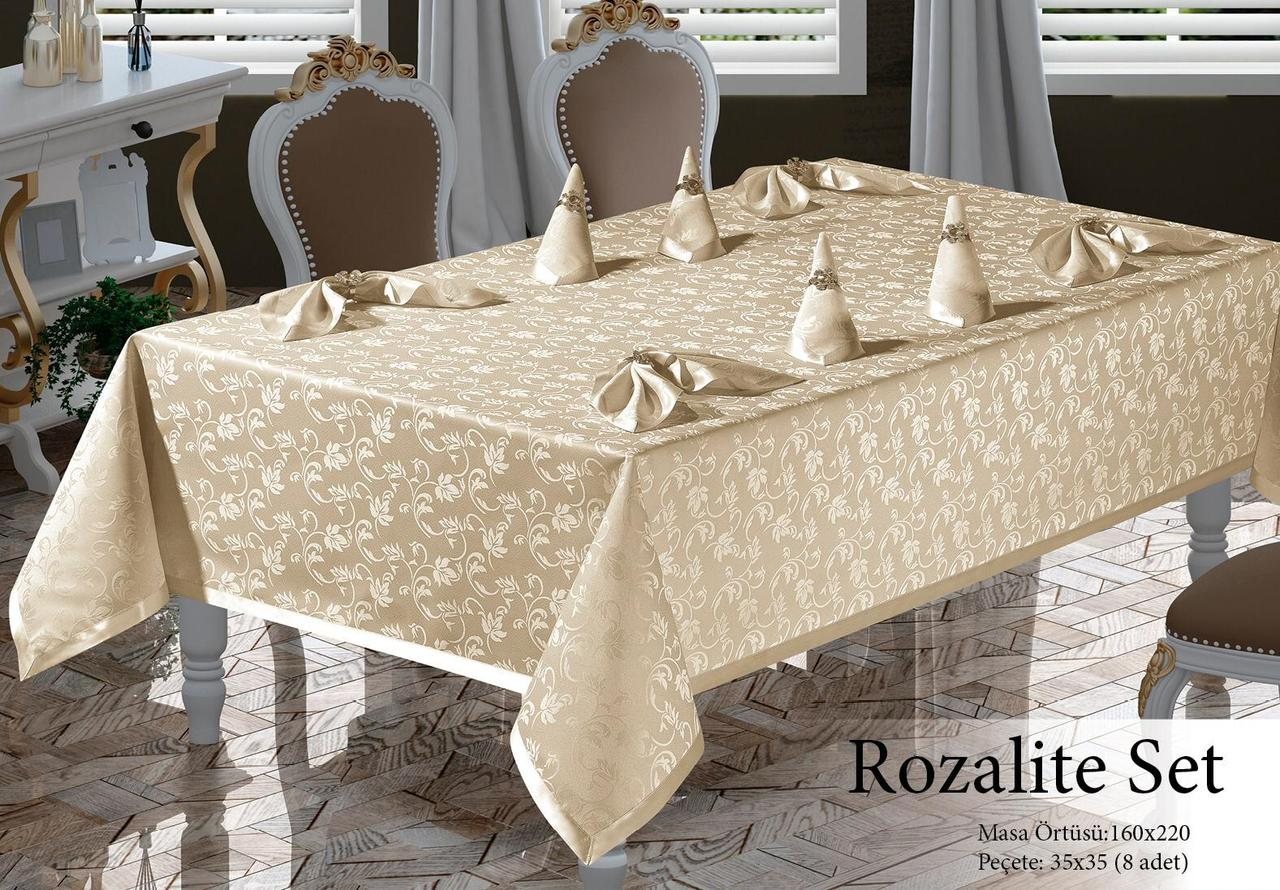 Скатерть прямоугольная Rozalite Set 160х220 +8 салфеток 35х35,  Capuccino, Турция