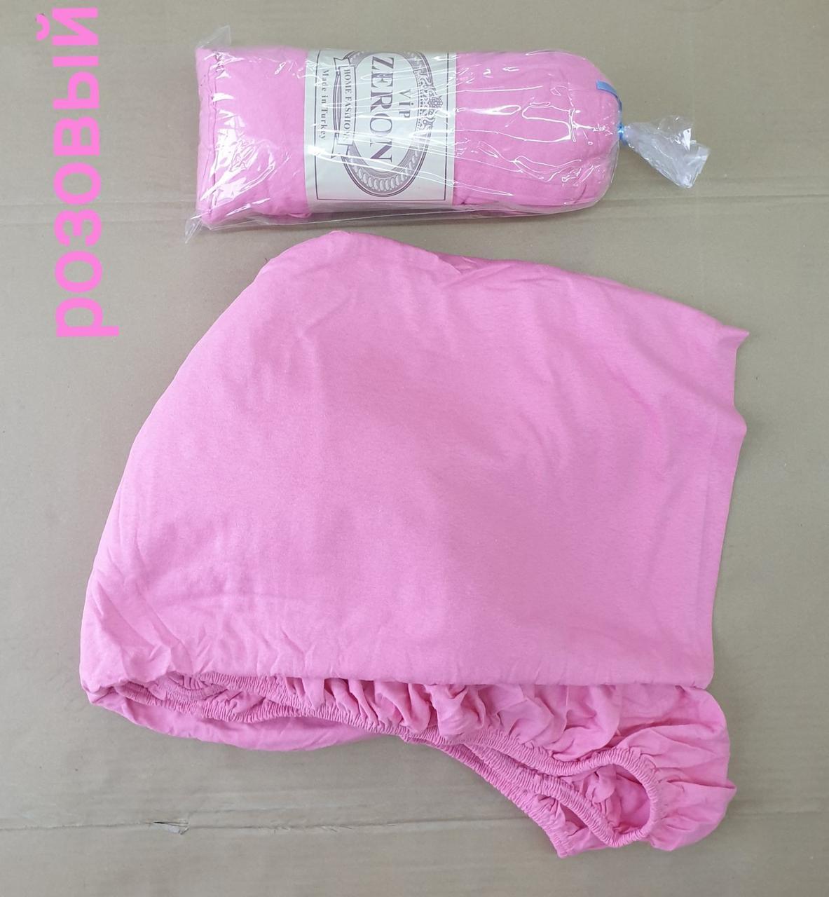 Простирадло на гумці трикотажна 180*200 рожева (TM Zeron), Туреччина