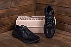 Чоловічі шкіряні кросівки Lacoste Lerond (репліка), фото 3