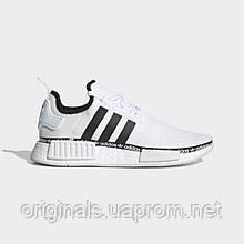 Мужские кроссовки Adidas NMD_R1 FV8727 20/2