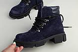 Ботинки женские замшевые синие на шнурках демисезонные, фото 5