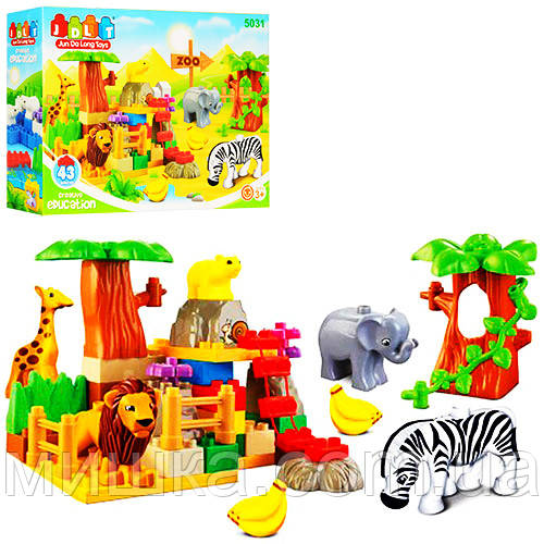 Дитячий конструктор JDLT 5031, зоопарк, ( 43 деталі), слон, жираф, білий ведмідь, лев
