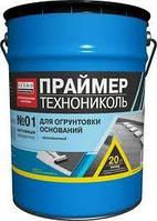 Праймер битумный (готовый) ТехноНИКОЛЬ №01 20 л