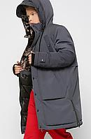 Куртка зимова на хлопчика підлітка, на зростання 110-134