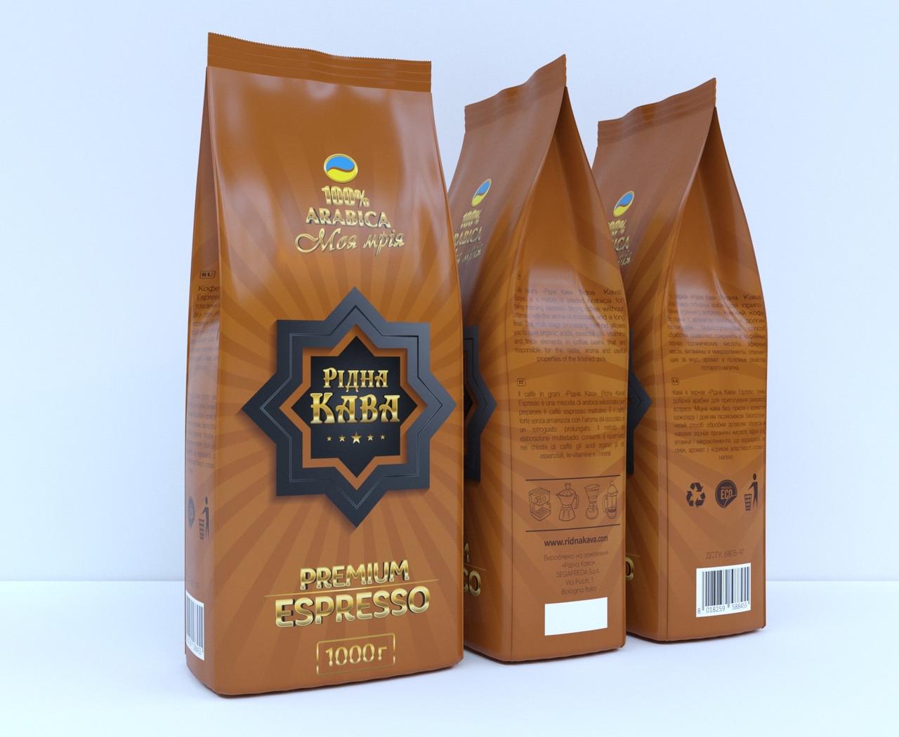 Рідна Кава Premium Espresso 1 кг. зерно