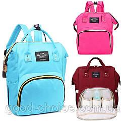 Рюкзак для мам + Наушники в Подарок / Сумка Baby Baylor (42х27х21 см)