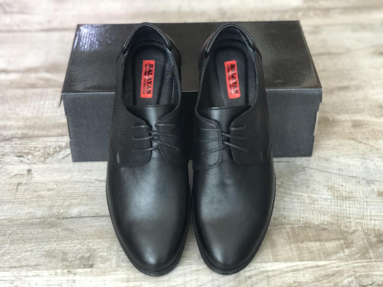 Кожаные мужские туфли 5291 ч/н размеры 40-45