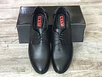 Кожаные мужские туфли 5291 ч/н размеры 40-45, фото 1