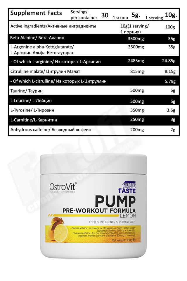 Ostrovit Pump pre-workout formula Островит памп предтреник