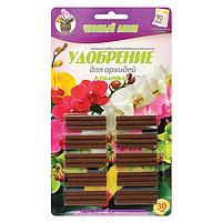 Минерально удобрение Чистый лист в палочках для орхидей (блистер), 30 шт, Kvitofor