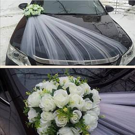 Свадебные украшения на машину Икебана круглая белые розы, фатин.