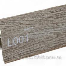Плинтус напольный пластиковый LinePlast L001 Африканское дерево c центральным кабель-каналом