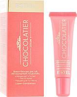 """Блеск-бальзам для губ """"Воздушный поцелуй"""" Estel Professional Otium Chocolatier, 10 мл"""