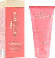 """Крем для рук """"Розовый шоколад"""" Estel Professional Otium Chocolatier, 50 мл"""