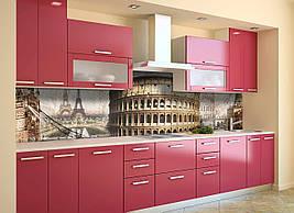 Вініловий кухонний фартух Колізей декоративна плівка наклейка скіналі ПВХ Ейфелева вежа Париж Рим Бежевий