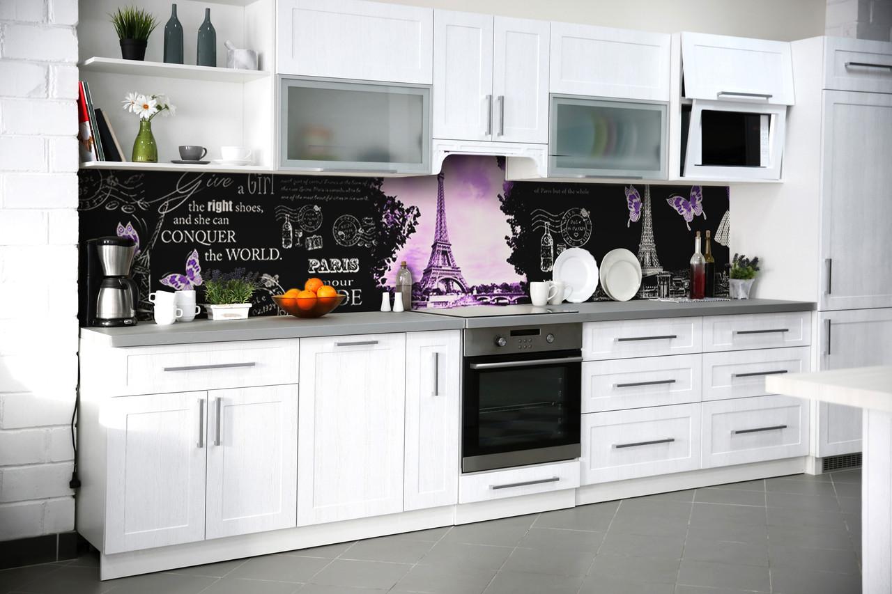 Виниловый кухонный фартук Символы Парижа (декоративная пленка наклейка скинали ПВХ) Эйфелева башня Фиолетовый 600*2500 мм