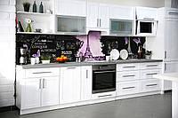 Виниловый кухонный фартук Символы Парижа (декоративная пленка наклейка скинали ПВХ) Эйфелева башня Фиолетовый 600*2500 мм, фото 1