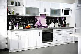 Вініловий кухонний фартух Символи Парижа декоративна плівка наклейка скіналі ПВХ Ейфелева вежа Фіолетовий