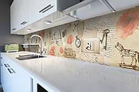Виниловый кухонный фартук Акварельные Маки декоративная пленка наклейка скинали ПВХ винтаж Абстракция бежевый, фото 1