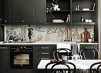 Виниловый кухонный фартук Газета (декоративная пленка наклейка скинали ПВХ) Париж ретро Бежевый 600*2500 мм, фото 1