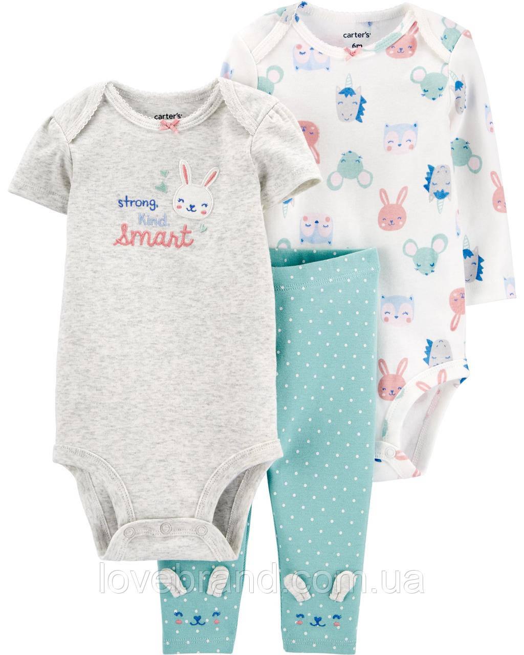 Набор для новорожденных девочек Carter's (картерс) Зайчики NEW