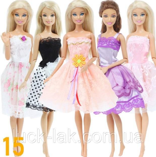 Набор одежды 5 платьев (как на фото) для куклы Барби, шарнирной куклы