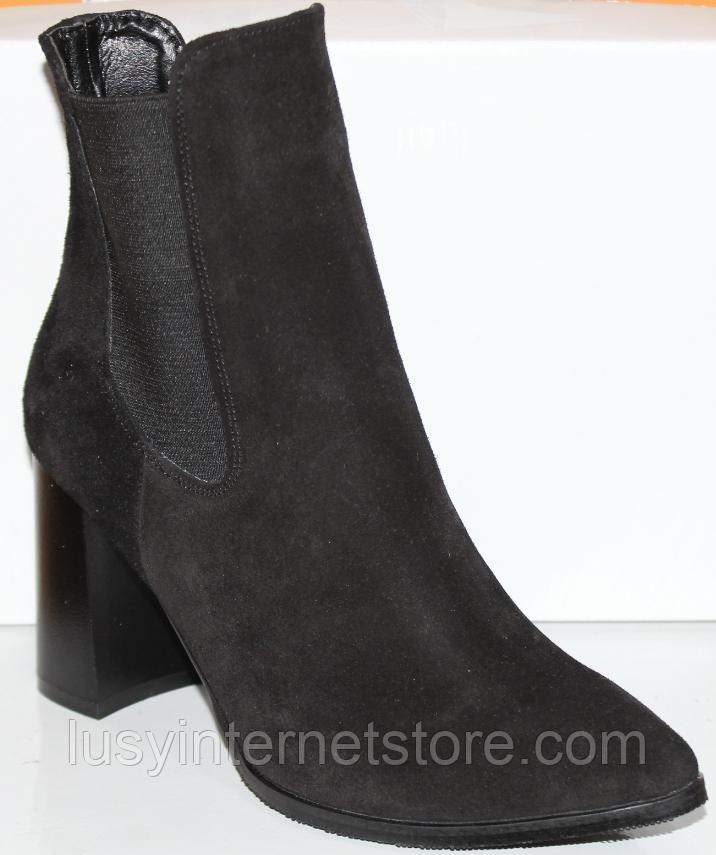 Ботинки женские замшевые от производителя модель КЛ2064-1