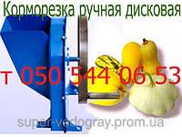 Корморезка ручная для овощей, корнеплодов, твердых фруктов (стальная)