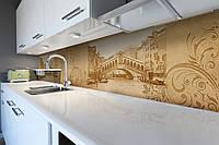 Виниловый кухонный фартук Гранд Канал (декоративная пленка наклейка скинали ПВХ) Венеция Узоры винтаж Бежевый 600*2500 мм, фото 1