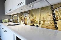 Виниловый кухонный фартук Винтажный Париж (декоративная пленка наклейка скинали ПВХ) Эйфелева башня Бежевый 600*2500 мм, фото 1