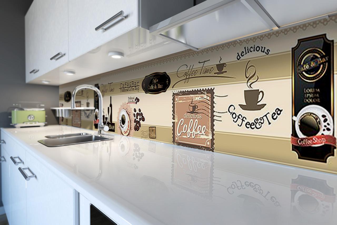 Виниловый кухонный фартук Кофейный Бар (декоративная пленка наклейка скинали ПВХ) кофе чашки Абстракция Бежевый 600*2500 мм