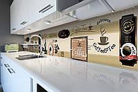 Виниловый кухонный фартук Кофейный Бар (декоративная пленка наклейка скинали ПВХ) кофе чашки Абстракция Бежевый 600*2500 мм, фото 1