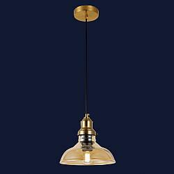 Підвісний скляний світильник колір шампань Levistella&91601-1 BR