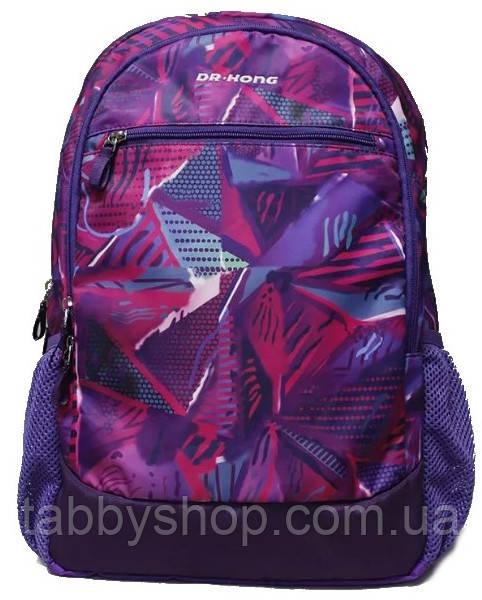 Рюкзак школьный ортопедический Dr. Kong Z1300048 фиолетовый для девочки