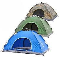 Туристическая палатка + Вечная спичка і Подарок / 2-х местная для отдыха и походов Smart Camp