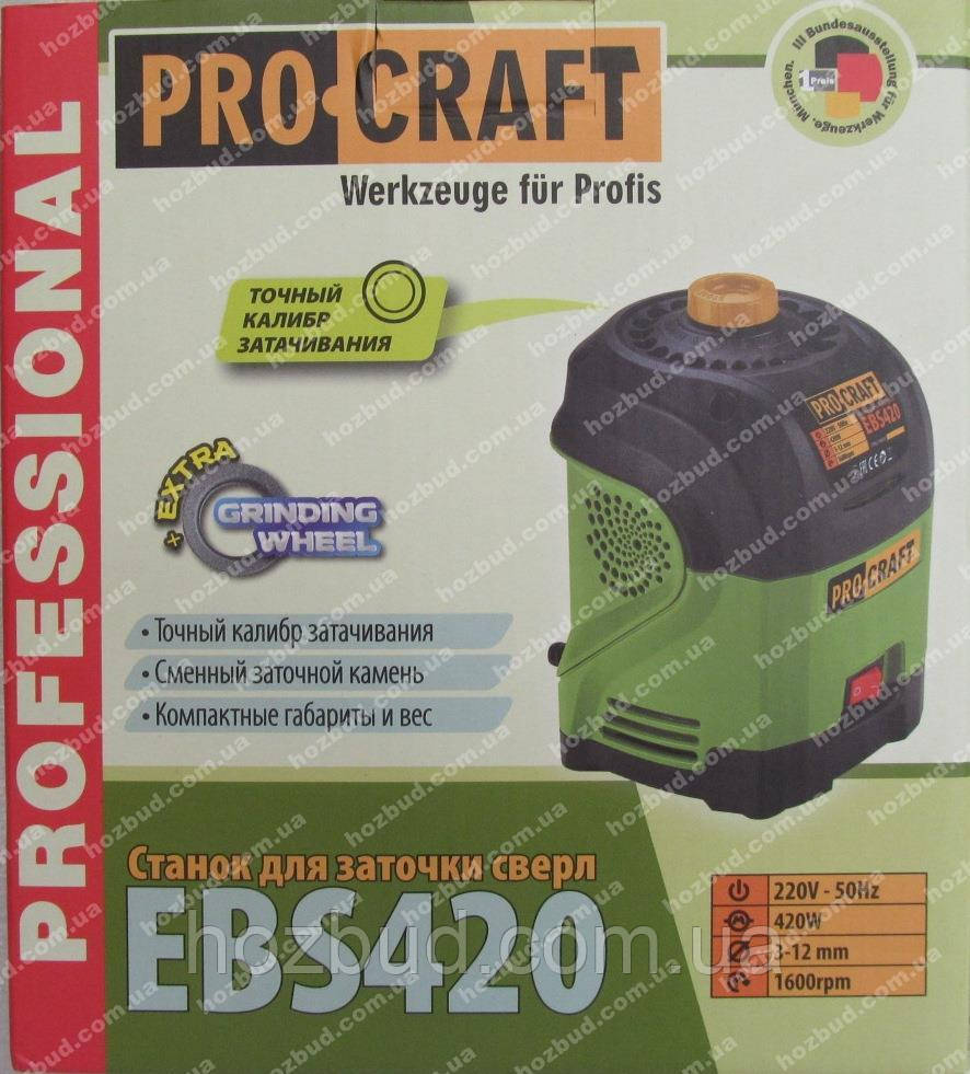 Верстат для заточування свердел Procraft EBS420 (свердла 3-12 мм)