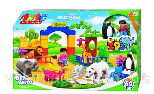 Детский конструктор JDLT 5090, зоопарк, ( 60 деталей), слон, жираф, белый медведь, лев