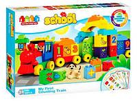 Дитячий конструктор JDLT 5308, поїзд, ( 65 деталей), машиніст, собачка, 4 картки з цифрами