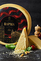 """Крафтовий твердий сир Золота лінія """"Парма"""" 45% жиру, 1 кг"""