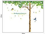 Интерьерная наклейка Дерево большое, фото 5