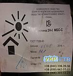 Техпластина МБС  / Резина МБС 5 мм 1х1,5м, фото 3