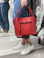 Женская сумка 4123 красный купить женскую сумку недорого Украина, фото 1