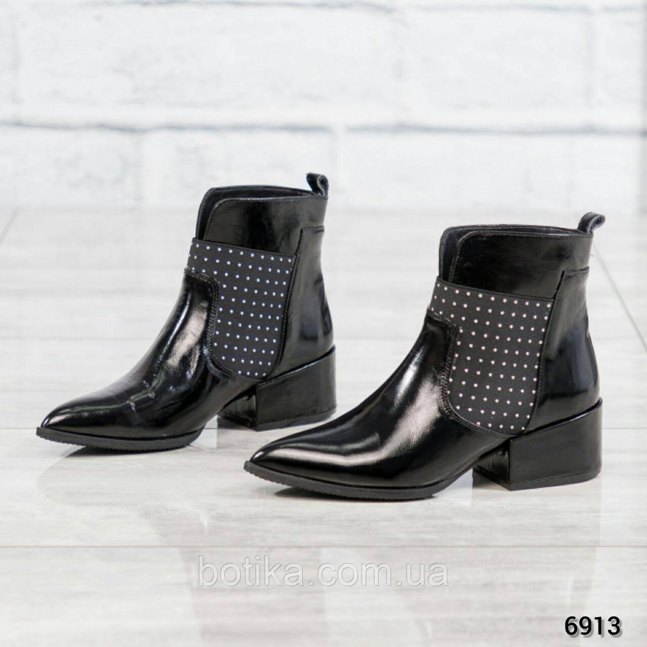 Элитная коллекция! Демисезонные ботинки на каблуке ботильоны