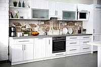 Кухонный фартук Старинный город (виниловая пленка наклейка скинали ПВХ) Архитектура Бежевый 600*2500 мм, фото 1