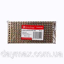 Шина нулевая 6х9 мм² 18/2 (2 отверстия)