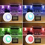 Изменяющие цвет беспроводные светодиодные светильники Magic Lights (комплект из 3х штук), подсветка для дома/, фото 3