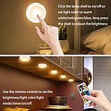 Изменяющие цвет беспроводные светодиодные светильники Magic Lights (комплект из 3х штук), подсветка для дома/, фото 7