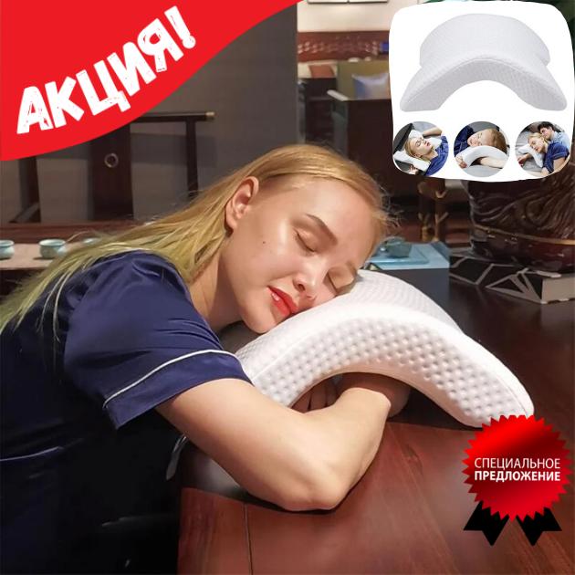 Подушка ортопедическая с эффектом памяти изогнутая, Ортопедическая подушка для сна, Подушки с эффектом памяти,